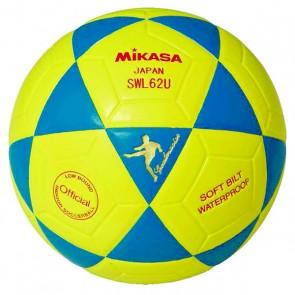 Футзальный мяч Mikasa SWL62U-BY