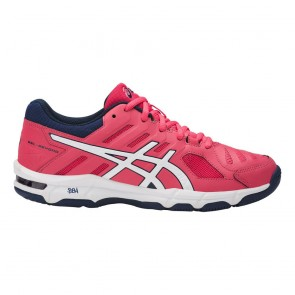 Волейбольные кроссовки ASICS GEL-BEYOND 5 B651N - 1901