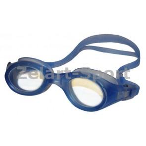 Очки для плавания Speedo PACIFIC STORM