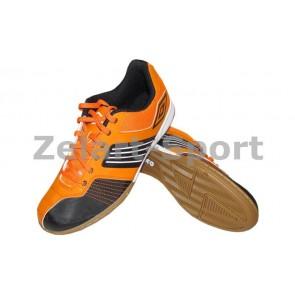 Обувь для зала (бампы) UMBRO 80542U45Z FUTZAL STREET-A IC