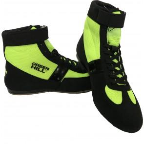 Боксерки  Green низкие