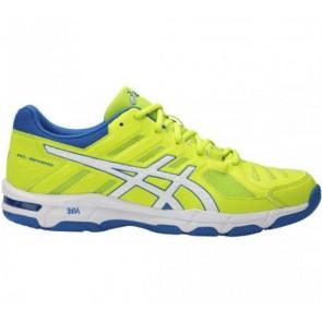 Волейбольные кроссовки ASICS GEL Beyond 5 B601N - 7701