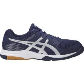 Волейбольные кроссовки ASICS GEL-ROCKET 8 B706Y - 4993