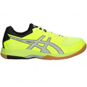 Волейбольные кроссовки ASICS GEL-ROCKET 8 B706Y - 750
