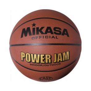 Мяч баскетбольный Mikasa BSL20G-C