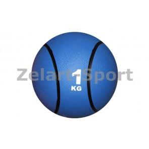 Мяч медицинский (медбол) C-2660-1 1 кг