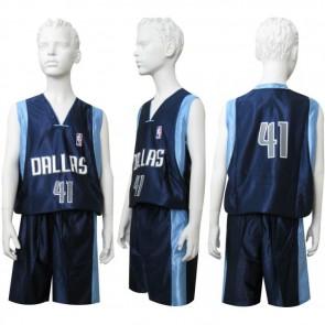 Форма баскетбольная юниорская NBA CO-0038-3 DALLAS 41
