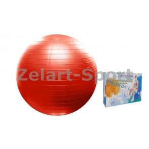 Мяч для фитнеса (фитбол) PS гладкий 75см FI-075(75)