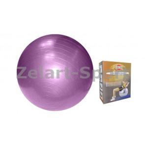 Мяч для фитнеса (фитбол) ZEL гладкий сатин 75см FI-1984-75