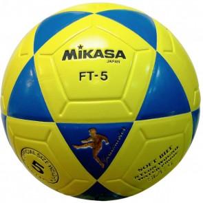 Мяч футбольный Mikasa FT-5BY FIFA