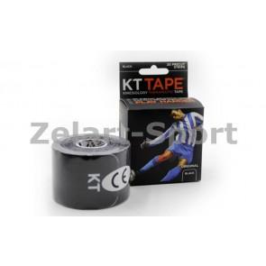 Кинезио тейп (Kinesio tape, KT Tape) эластичный пластырь KTTP-002998 ORIGINAL