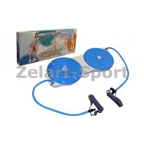 Диск здоровья с эспандерами двойной массажный d25см PS P-709 DOUBLE TWISTER