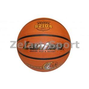 Мяч баскетбольный резиновый №5 LANHUA S2104 Super soft Indoor