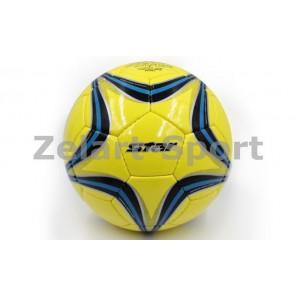 Мяч футзал №4 Ламин. PU STAR SL-1509