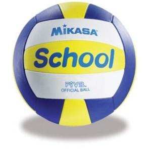 Волейбольный мяч Mikasa SV-2 (School)