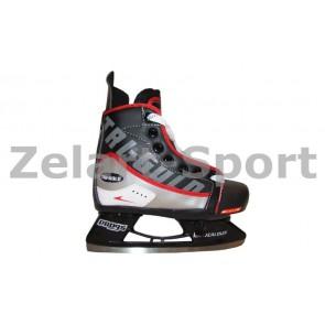 Коньки раздвижные детские хоккейные PVC TG-KH901R