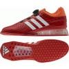 Штангетки Adidas Leistung 16 AF5541