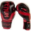 Боксерские перчатки Venum Absolute 2.0 Red Devil Boxing