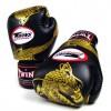 Боксерские перчатки Twins ДРАКОН FANCY FBGV-23G