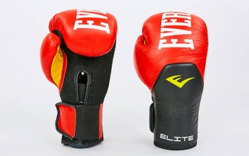 Перчатки боксерские кожаные на липучке ELAST MA-6757-R