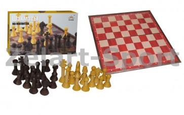 Шахматы настольная дорожная игра SC5700