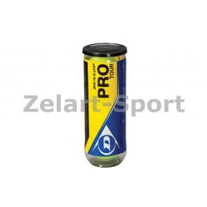 Мяч для большого тенниса DUNLOP (3шт) 602200 PRO TOUR 3B
