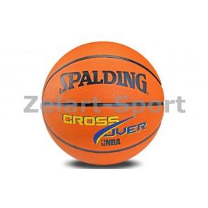 Мяч баскетбольный резиновый №7 SPLD 73911Z CROSS OVER