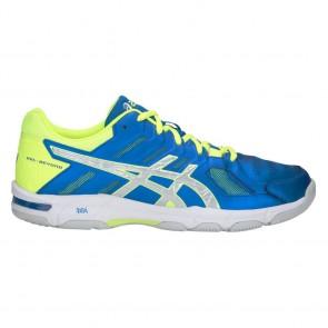 Волейбольные кроссовки ASICS GEL-BEYOND 5 B601N - 400