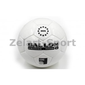Футбольный мяч Ламин.-PU Сшит вручную BALLON PROFESSIONAL BDS-4000