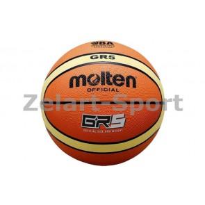 Мяч баскетбольный резиновый №5 MOLTEN BGR5