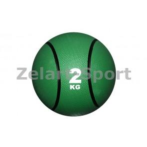 Мяч медицинский (медбол) C-2660-2 2 кг