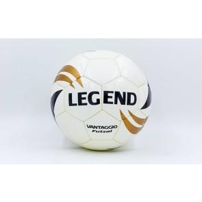 Мяч для футзала №4 Клееный-PU LEGEND FB-2633-L