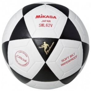 Футзальный мяч Mikasa SWL62V