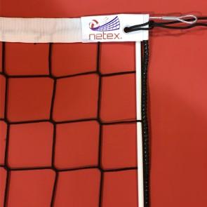 Волейбольная сетка Netex PP/b-3 с тросом и антеннами SI0007 (черная)