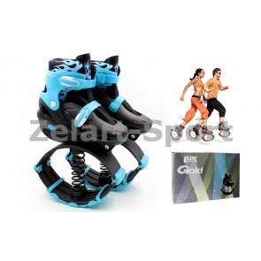 Ботинки на пружинах Фитнес джамперы Kangoo Jumps SK-901H-BL