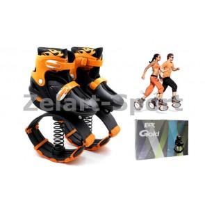 Ботинки на пружинах Фитнес джамперы Kangoo Jumps SK-901H-OR