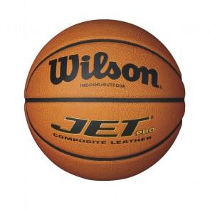 Мяч баскетбольный Wilson JET PRO COMPOSITE SZ7 SS16