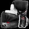 Боксерские перчатки HAYABUSA Ikusa 16 oz Boxing Gloves